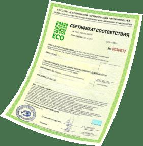 Сертификат на растворный узел